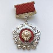 Знак Пятидесятилетие СССР