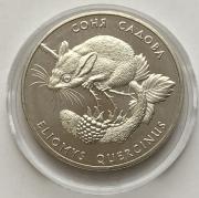 Памятная монета Украины 2 гривны Соня садовая 1999  года