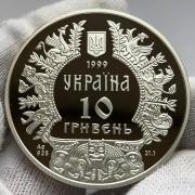 Часы Ракета СССР мужские знак качества в позолоте