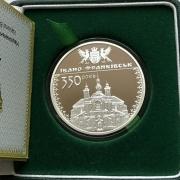 Серебряная монета Украины 10 гривен Ивано-Франковску 350 лет 2012 года
