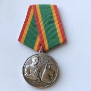Медаль Карацупа