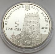 Юбилейная монета Украины 5 гривен Луцк 925 лет 2010 года