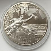 Памятная монета Украины 5 гривен Евро-2012 Донецк 2011 года