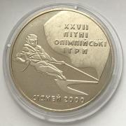 Мужские наручные часы Луч СССР 2209 позолоченные тонкие