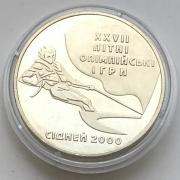 Памятная монета Украины 2 гривны Парусный спорт Олимпиада в Сиднее 2000 года