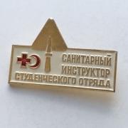 Старинные немецкие карманные часы Thiel