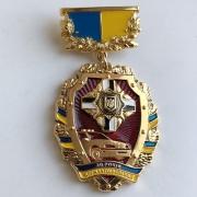 Знак 20 лет ГАИ Украины
