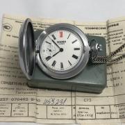 Часы карманные Sekonda СССР