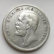 Монета две кроны Швеция серебро