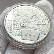 Мужские наручные часы Ракета из СССР 21 камень AU 20