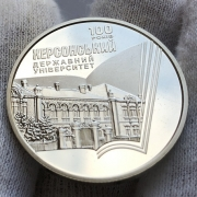 Монета одна крона Швеция серебро