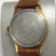 Мужские наручные часы Cornavin 17 jewels СССР черные в позолоте