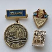 Карманные часы Молния Олимпийский мишка