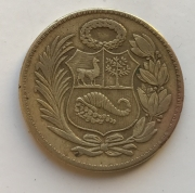 Монета один соль Перу