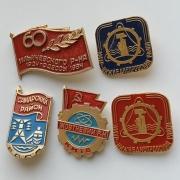 Наручные мужские часы Ракета СССР Зеро большой ноль
