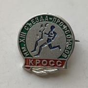Мужские наручные часы Ракета СССР черные в позолоте редкие