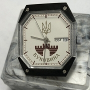 Карманные часы Молния СССР Жар птица экспортные