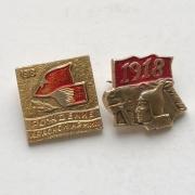 Наручные командирские часы механика СССР