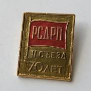 Мужские наручные часы Полет редкая модель