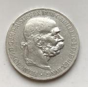 Монета Австро-Венгрии редкая