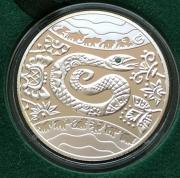Серебряная памятная монета Украины 5 гривен Год Змеи 2013 года