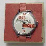 Женские наручные часы Заря СССР позолоченные AU