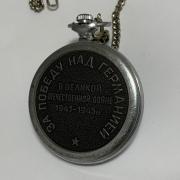 Мужские наручные часы cardinal редкие
