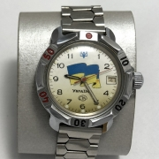 Командирские часы Восток адмиральские