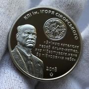 Мужские наручные часы Родина СССР позолоченные