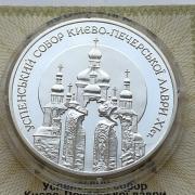 Серебряная монета Украины 10 гривен Успенский Собор Киево-Печерской Лавры 1998 год