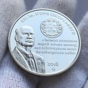 Карманные часы Молния СССР не частые