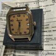 Мужские наручные часы Родина 1 МЧЗ СССР