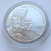 Юбилейная монета Украины 2 гривны 90 лет ЗУНР 2008 года