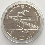 Мужские наручные часы Нева ПЧЗ СССР