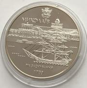 Юбилейная монета Украины 5 гривен Николаеву 220 лет 2009 года
