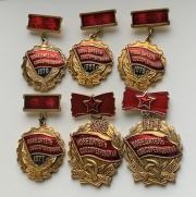 Значок СССР день рождения Комсомола