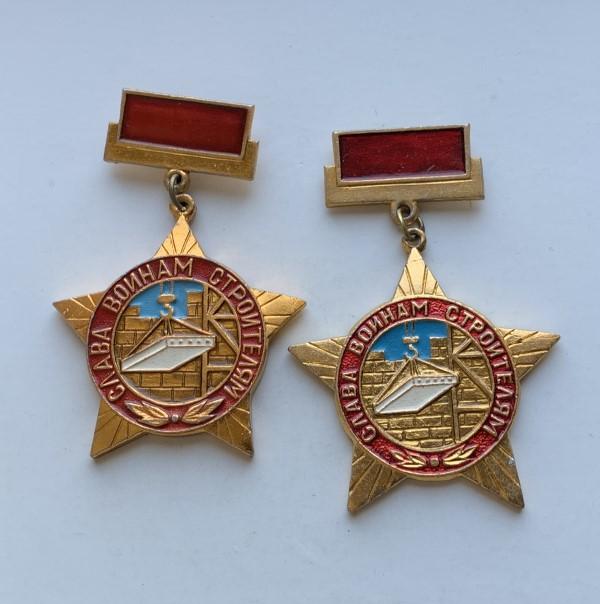 Ссср часы стоимость уран ссср стоимость слава и часы старые каталог