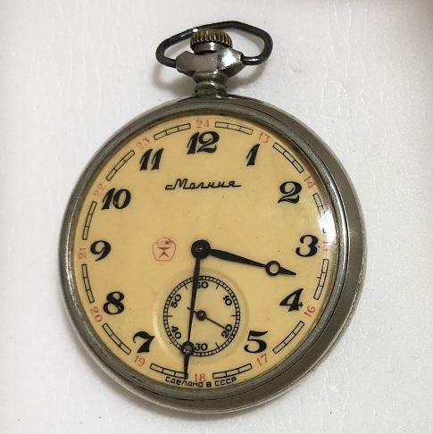 Молния стоимость корабль часов севере продажа на скупка часов