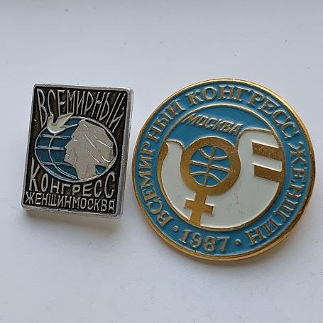 Наручные женские часы Заря СССР