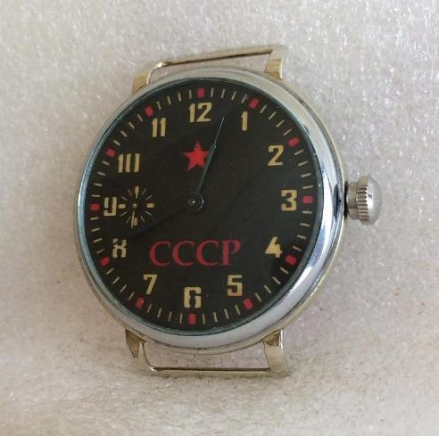 2e9d84df Купить мужские наручные часы Молния СССР марьяж прикольные в Украине ...