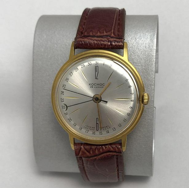 Часов наручных ссср стоимость аукционе хочу на продать часы